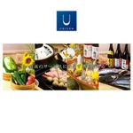 ユニゾン・キャピタルはマルチブランド外食企業であるダイナミクスの株式取得を発表