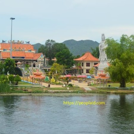 View from Kanchanaburi