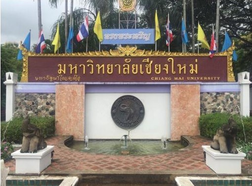 0 Chiang Mai University