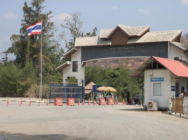 Chanthabuti Boundary Pass to Cambodia