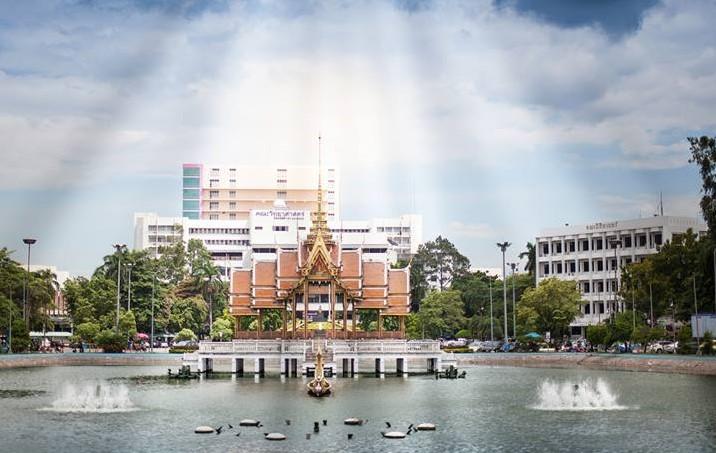 Ramkhamhaeng U Bldg