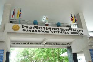 Rung Arun Pak Chong - 3