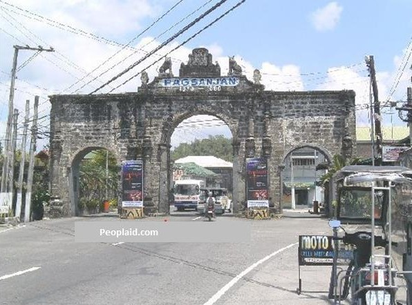 Pagsanjan Welcome Arch