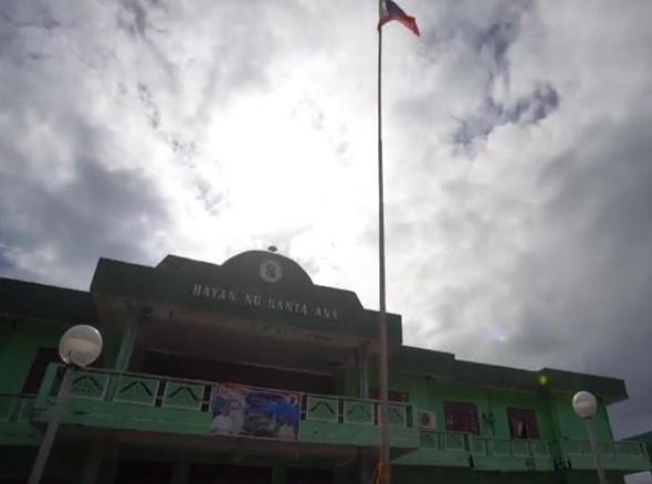 Santa Ana Cagayan Municipal Hall
