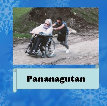 Pananagutan Lyrics and Video