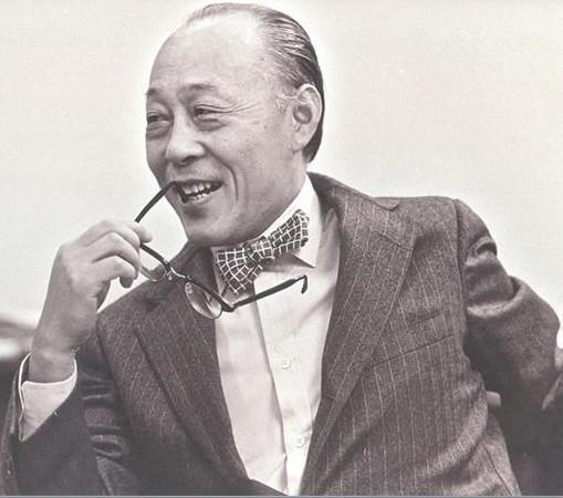 An Wang