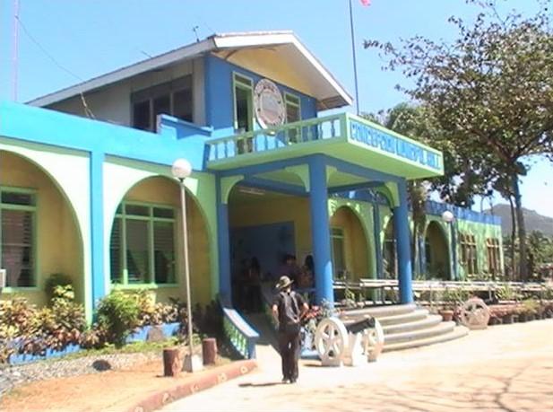 Concepcion (Iloilo) Municipal Hall