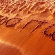 Ο τρόπος που λένε «σ' αγαπώ»…