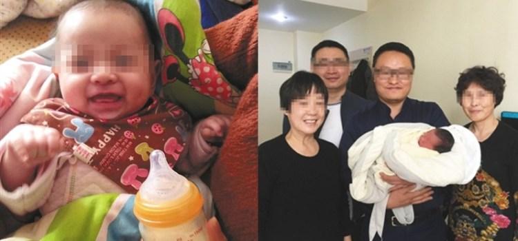 Γεννήθηκε αγόρι με παρένθετη μητέρα τέσσερα χρόνια μετά τον θάνατο των γονιών του σε τροχαίο