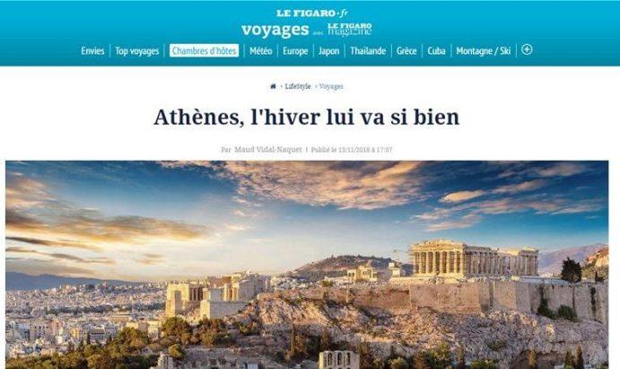 Le Figaro: Αθήνα, ο χειμώνας της πηγαίνει τόσο πολύ