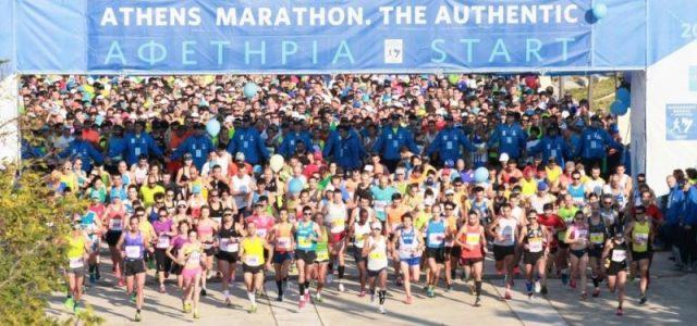 Ο 36ος Αυθεντικός Κλασικός Μαραθώνιος της Αθήνας και οι κυκλοφοριακές ρυθμίσεις