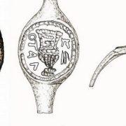 Ανακάλυψη στη Βηθλεέμ: Δαχτυλίδι του Πόντιου Πιλάτου με επιγραφή στα ελληνικά