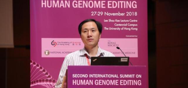 Κίνα: Ισχυρισμός για τα πρώτα γονιδιακώς τροποποιημένα βρέφη, πυροδοτεί έρευνα