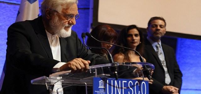 Αποθέωση της ταινίας « Καζαντζάκης» στην UNESCO στο Παρίσι