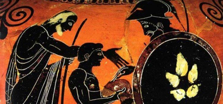 Η παιδεραστία στην αρχαία Ελλάδα των Θ. Ταμπάκη και Σ.Ταμπάκη