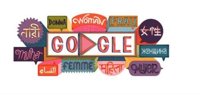 Η Google γιορτάζει την Παγκόσμια Ημέρα της Γυναίκας