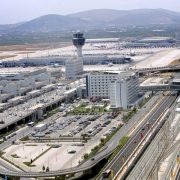 Ανάμεσα στα δέκα καλύτερα αεροδρόμια στον κόσμο το «Ελ. Βενιζέλος»