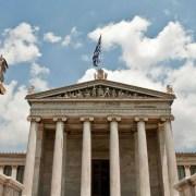 Τι σημαίνει η ελληνική γλώσσα λίγοι από μας το γνωρίζουν
