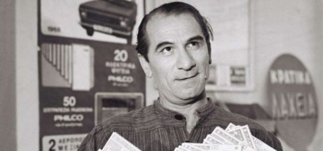 Αφιέρωμα στον πιο σημαντικό κωμικό του παλιού Ελληνικού κινηματογράφου τον Κώστα Χατζηχρήστο