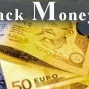 Θράκη: Παράλληλες Δομές και Μαύρο Χρήμα ή πώς στήνεται το παρακράτος