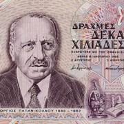 Γεώργιος Παπανικολάου: ο γιατρός που εφηύρε το σωτήριο τεστ ΠΑΠ