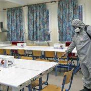 Κορωνοϊός: Κλείνουν για 14 μέρες όλα τα σχολεία και τα πανεπιστήμια της χώρας