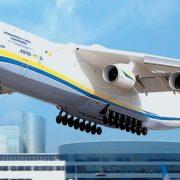 Στην Αθήνα προσγειώθηκε το θηριώδες αεροσκάφος Antonov 225
