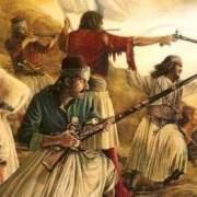 Η συμβολή των Θρακών, Ποντίων και Μικρασιατών στην Επανάσταση του 1821 του Καθ. Θεοφάνη Μαλκίδη