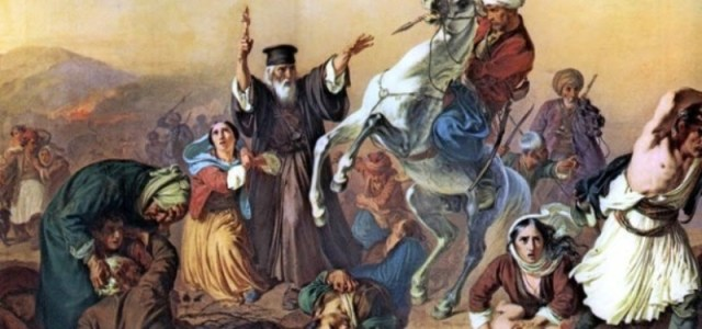 'Το παράπονο ενός Θρακιώτη αγωνιστή του 1821' του Παντελή Στεφ. Αθανασιάδη