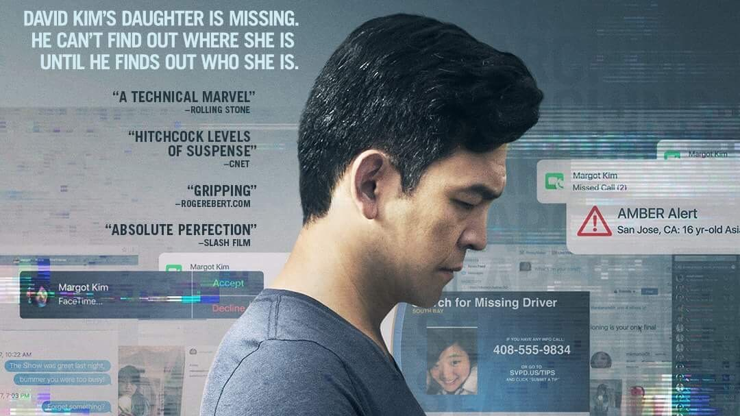 "Groundbreaking Thriller ""Searching"" Reveals New Poster"