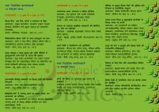 hindi-borchure-pg-2