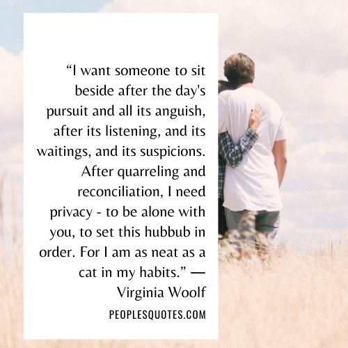 Quotes on Privacy in Relationship