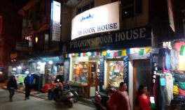 Pilgrims book house