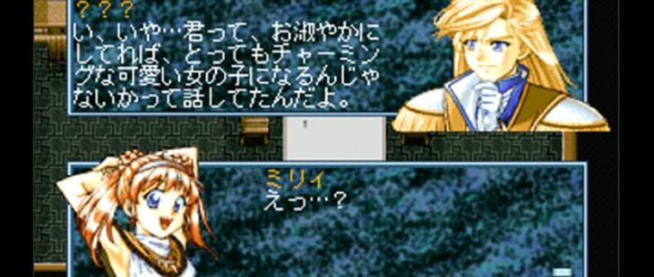 Ryuki Densyo: Dragoon PlayStation 3 Ryuki Densyo: Dragoon_2