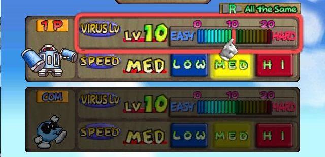 Dr. Mario 64 Nintendo 64  Opciones del modo informático Vs. Pantalla del título / Menú principal
