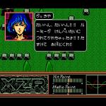 XZR MSX  Oh no, Lurmy ha sido quitado!