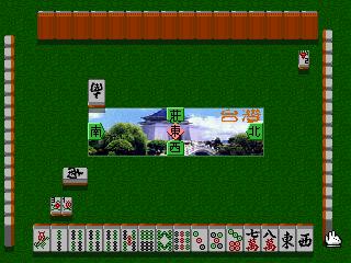 Taiwan Mahjong Shǒubù Qǔ PlayStation  Comenzando una ronda. Estamos jugando al oeste aquí.
