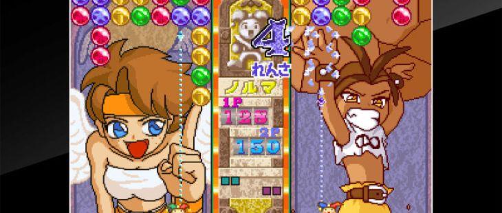 Magical Drop III Neo Geo Pocket Magical Drop III_14