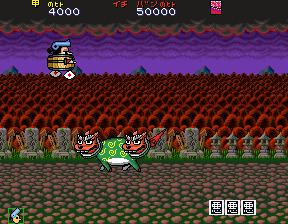 Pistol Daimyō no Bōken Arcade