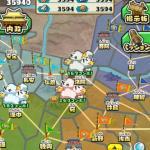 Yo-kai Sangokushi: Kunitori Wars iPhone Yo-kai Sangokushi: Kunitori Wars_13