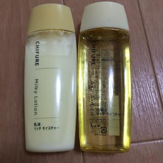 化粧水と乳液