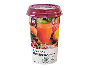 チアシード入り野菜と果実のスムージー