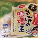 完母で育てるためには和食中心!食事作りは大変…魚料理が簡単に食べられる!?出産前準備にも☆