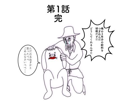 manga_ending01-compressor