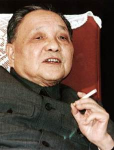 140117_china_deng_smoking.380;380;7;70;0