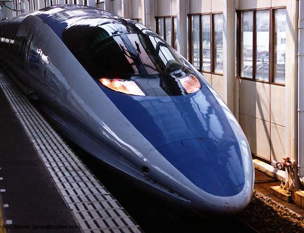 shinkansen5001