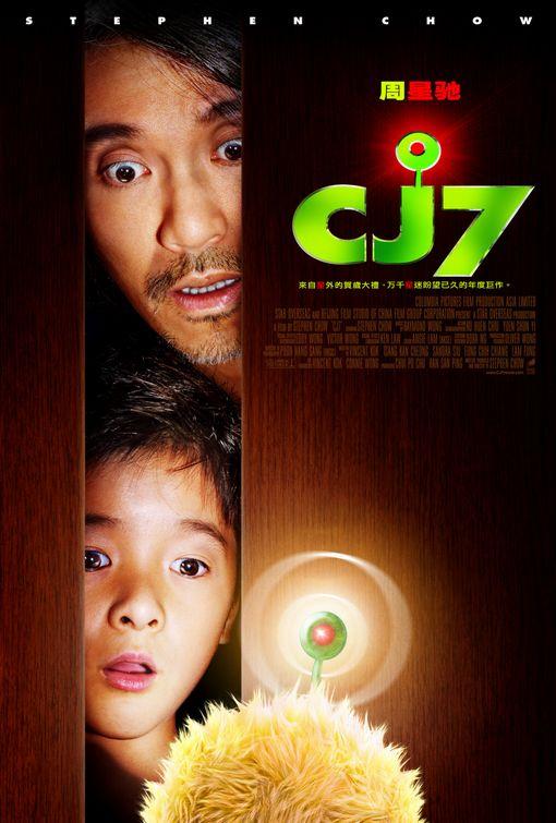 cj_seven