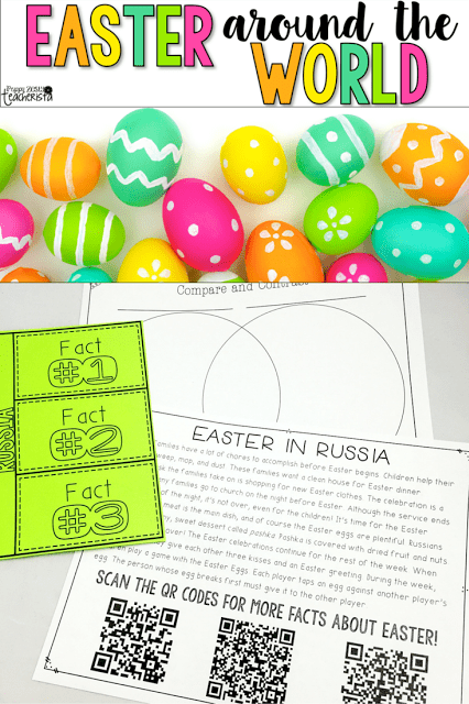 Elementary teacher looking for classroom spring crafts and reading comprehension activities to go along with read alouds? Rechenka's Eggs is an excellent Easter book with tons of activities! QR codes reading comprehension to easily integrate technology in the classroom! I LOVE the FREE kindness activity activity to encourage those to share how somebody made them happy! It's the perfect spring classroom ideas and decorations!