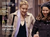 Mistress-America-UK-Quad-Poster