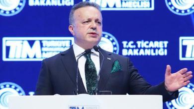 """Photo of TİM Başkanı İsmail Gülle: """"İhracata Büyük Destek"""""""